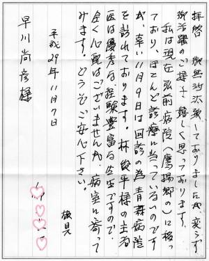 yoi_n - コピー